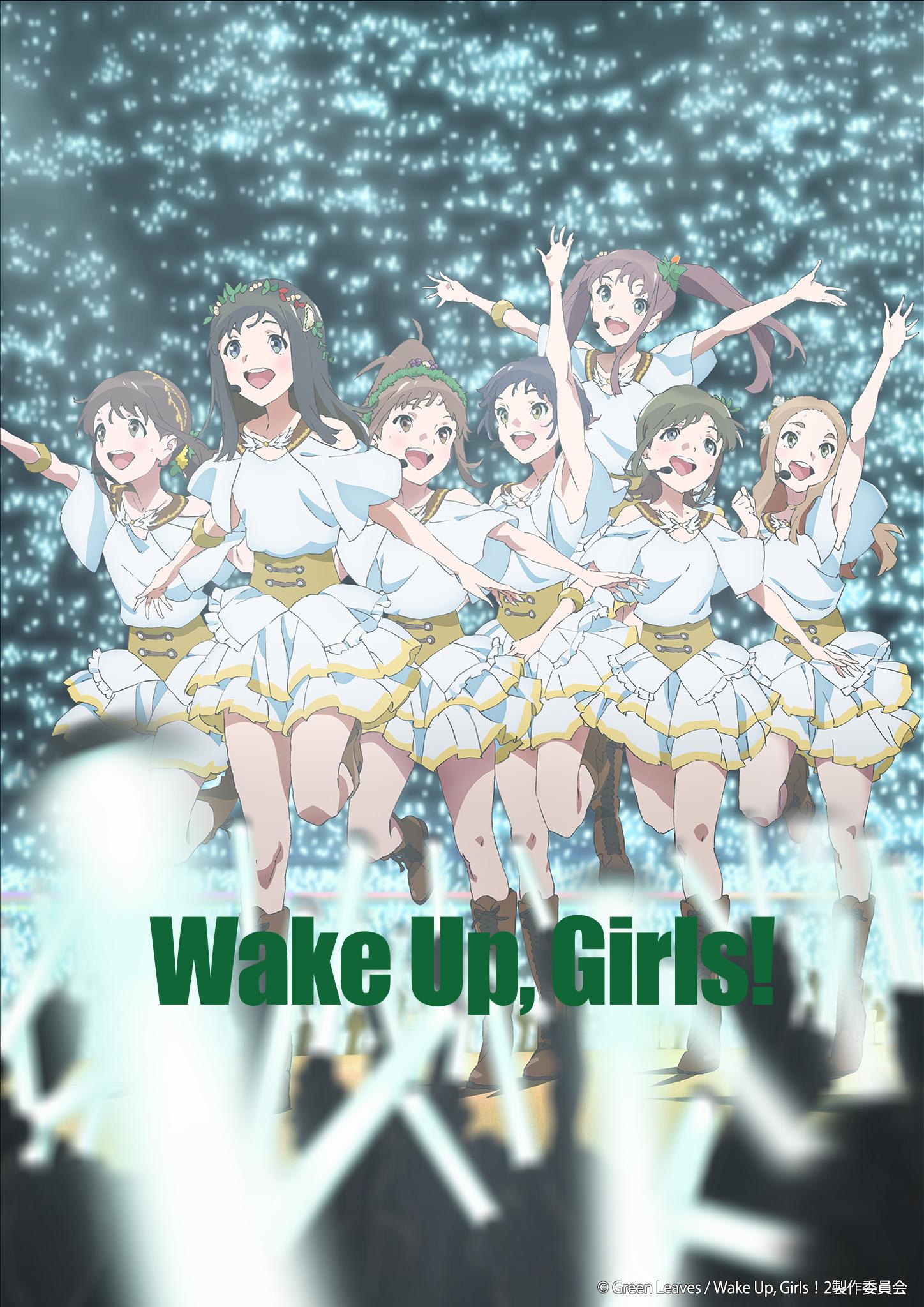 画像)『Wake Up, Girls! 続・劇場版』後編
